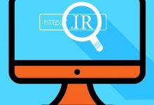 ثبت دامنه IR